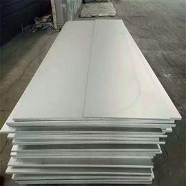 现货1--200mm253MA不锈钢板/耐高温耐磨板/泰普斯供应