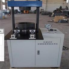 DYE-300B型微机伺服水泥抗折抗压试验机