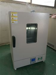 GRX-9030A干热消毒箱