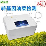 FT-PCR-1转基因油菜检测厂家