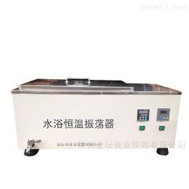 WTS-031精密水浴恒温振荡器
