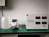 FD-WG水蒸气发生器