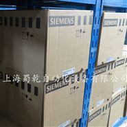 CO:0-20-400PPM样本分析仪德国原装上海代理