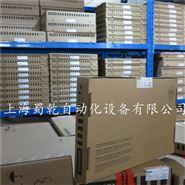 晋江6FX2001-2EF00西门子编码器原装