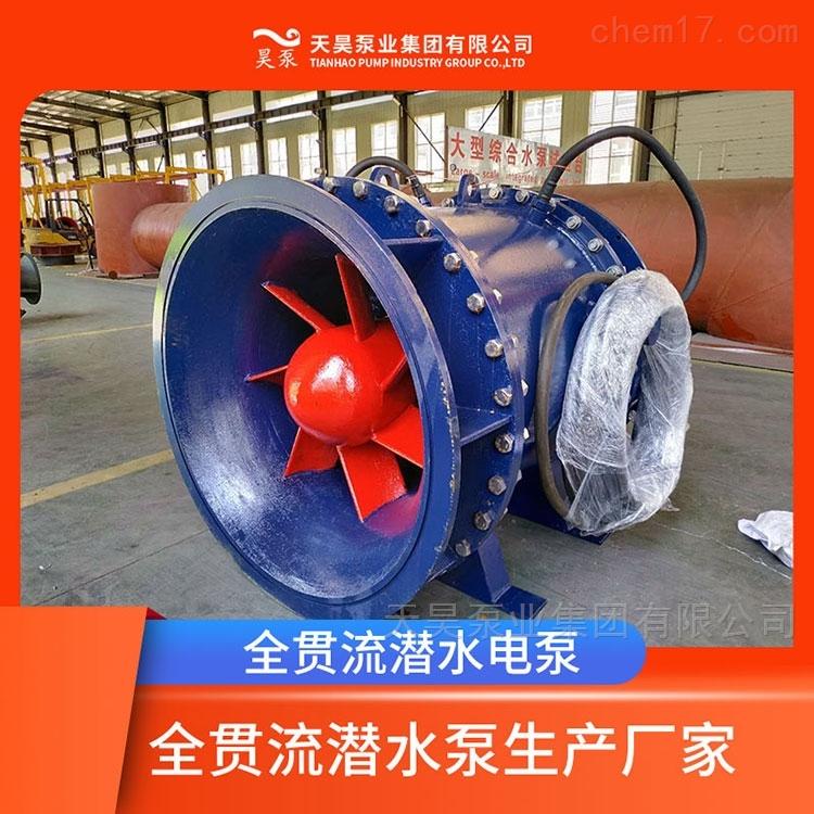 管道直连安装500QGWZ全贯流潜水电泵