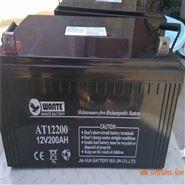 WANTE蓄电池AT12150 12V150AH电信基地