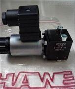 德国哈威HAWE中国总代理柱塞泵