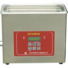 超聲波清洗器HYM-700DE