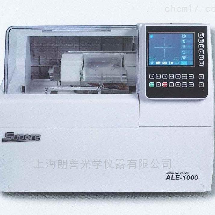 V棱镜折射样品制备专用国产磨边机