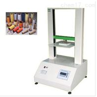 纸管耐压试验机是纸管抗压的基本仪器