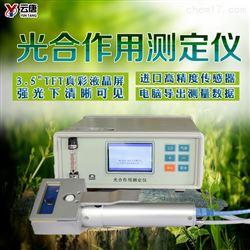 YT-FS800光合作用呼吸測量係統