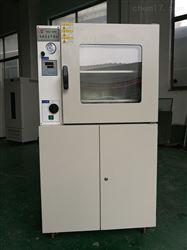 DZG-6090电热真空干燥箱