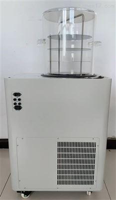 实验室真空冷冻干燥机