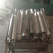 锅炉防磨护瓦 防磨罩 生产厂家