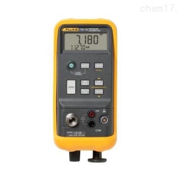 Fluke 718 压力校准器