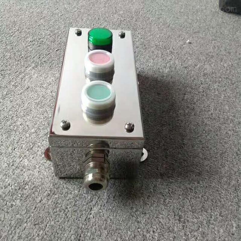 FZA-G-A2D1订制多规格不锈钢三防按钮盒厂家