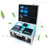 便携式COD水质测定分析仪 检测仪