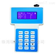 便携PM2.5浓度检测仪