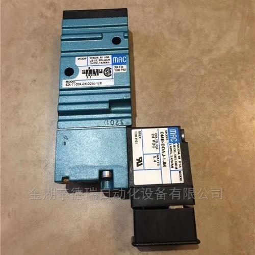美国MAC电磁阀原装正品