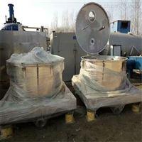 湖南出售二手泥浆专用离心机