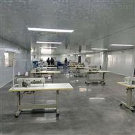 东营PCR临床基因扩增无菌室实验室