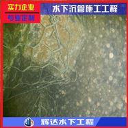 许昌市潜水员水下拆除公司(相信我们技术)