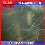 信阳水下取水头安装-技术措施