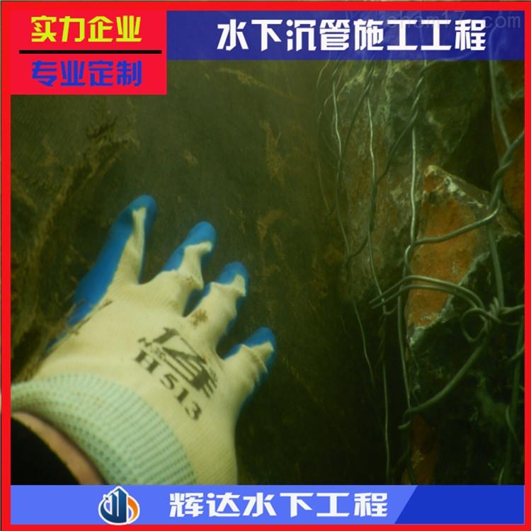咸宁水下管道安装-技术措施