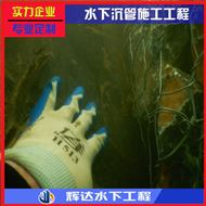 桂林管道穿越河流施工-施工业绩