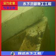 阳泉市潜水员打捞公司(配合业主施工)