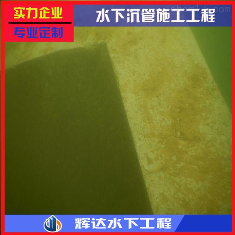 资阳过河水下管道安装-设计原理