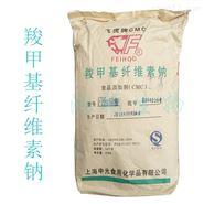 羧甲基纤维素钠生产厂家厂家