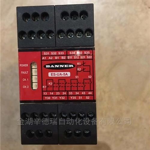 美国BANNER安全继电器原装正品