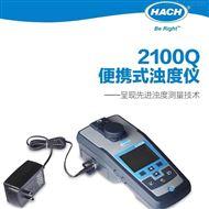 2100QHACH/哈希2100Q便携式浊度仪