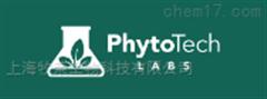 Phyto Technology产品
