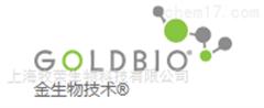 Goldbio产品