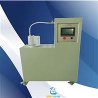 ZJ-FHX01防虹吸试验装置