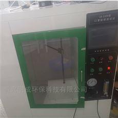 LB-3309山东厂家直供KOU罩阻燃性能测试仪