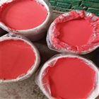 zl彩钢翻新漆彩钢瓦翻新专用漆工业水漆
