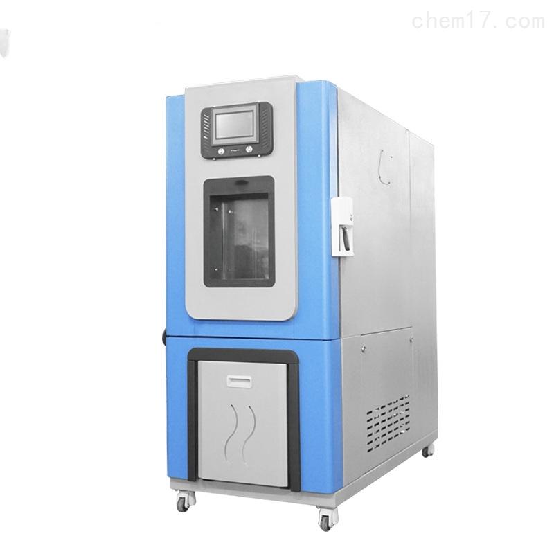 苏州橡胶循环试验箱