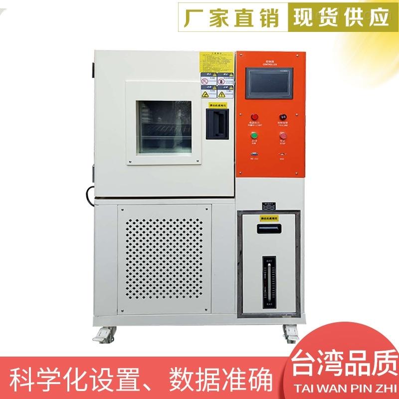 苏州塑料高低温仪器