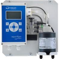 Sycon 2800在線硬度分析儀
