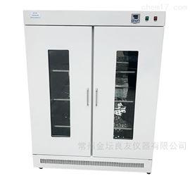 ZDP-9402电热恒温培养箱