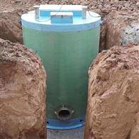 可定制一体排污预制提升泵站型号