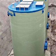 可定制四川市政一体式预制泵站生产厂商