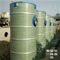 可定制上海一体化供水提升泵站哪里有