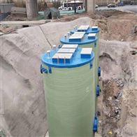 可定制一体化预制污水泵站参数