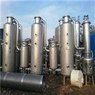 二手化工厂多效蒸发器