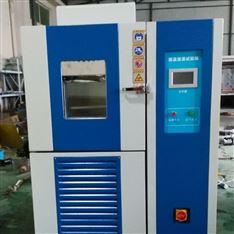 JY-HJ-209可程式恒溫恒濕試驗箱廠商供應