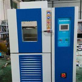 JY-HJ-209可程式恒温恒湿试验箱厂商供应